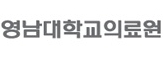 영남대학교의료원 by 혐