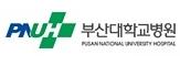 부산대학교병원 by 혐