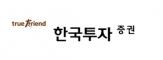 한국투자증권 by admin